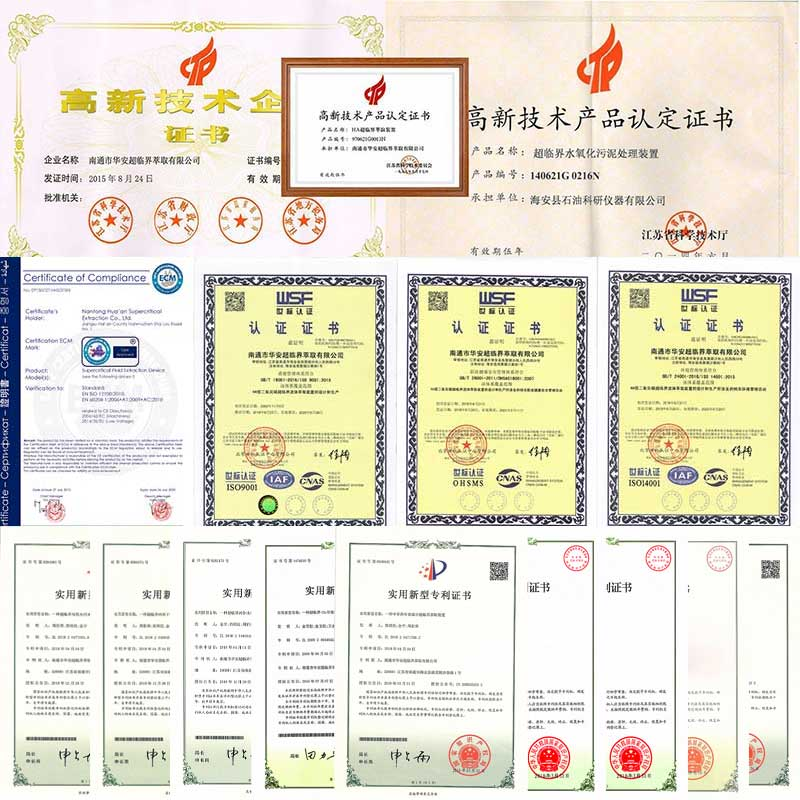 supercritical system production certificate